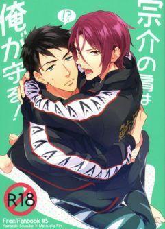 Eu Vou Proteger o Ombro do Sosuke!