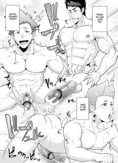 Haruyasumi no Homo - Foto 39