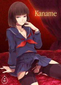 Kaname - Foto 1