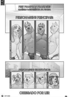 Petit PhanPhan Phantasies - Capítulo 1: Experiência na Piscina - Foto 33