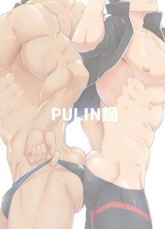Natsuyasumi no Homo 2 - Foto 41