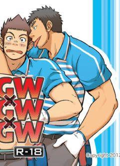 SGW×SGW×SGW - Foto 1