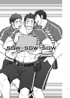 SGW×SGW×SGW - Foto 4